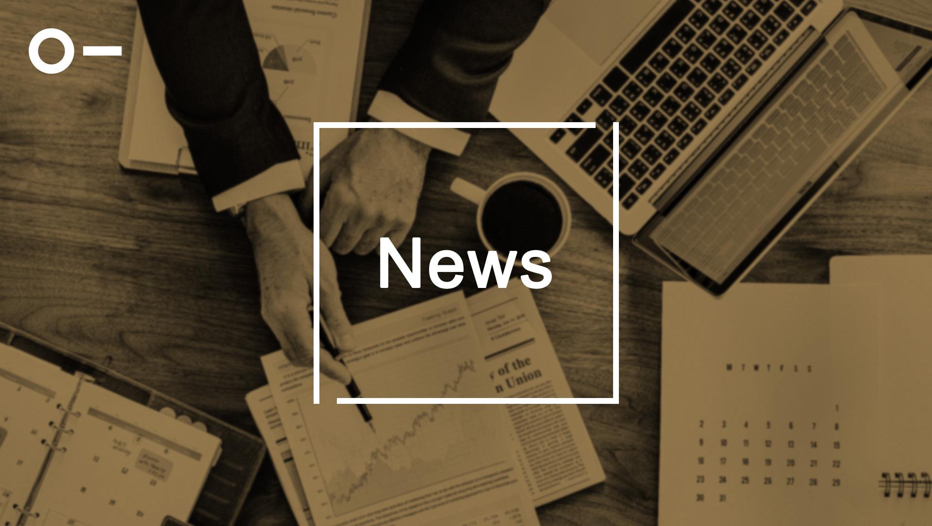 News DSGVO